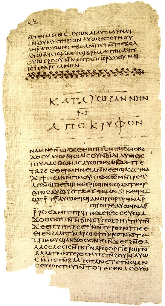 Thomas Evangelium Zitate